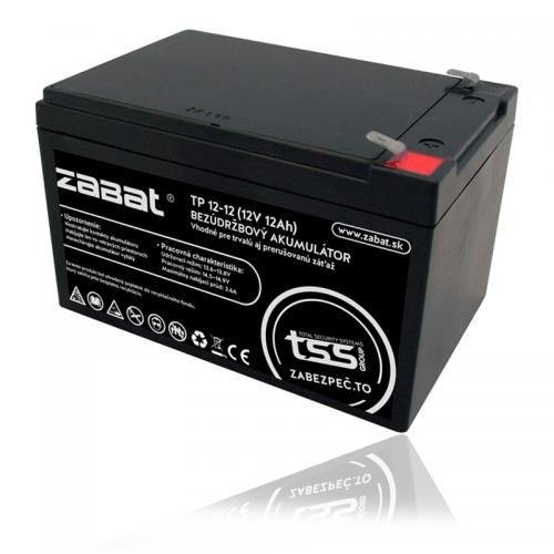 Akumulátory a zálohy UPS pre alarmsystémy | VIACEJ.sk
